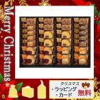 父の日 プレゼント ギフト 花 焼き菓子詰め合わせ 2021 カード 焼き菓子詰め合わせ アンドスイーツセレクション