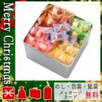クリスマス プレゼント おかき かきもち ギフト 2020 おかき かきもち 亀田 おもちだま