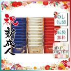 ハロウィン プレゼント パーティー グッズ 2019 おかき かきもち 煎餅 和菓子 ピーセン(30袋)