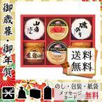 敬老の日 プレゼント 2020 缶詰 花 ギフト 缶詰 瓶詰・缶詰セット
