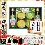 卒業 入学 新生活 祝い プレゼント 缶詰 記念品 グッズ 缶詰 鯖缶と鰯缶とオリーブオイルのギフト