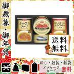敬老の日 プレゼント 2020 缶詰 花 ギフト 缶詰 ニッスイ 水産缶・ふかひれスープ缶セット