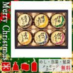 母の日 ギフト プレゼント 花 2020 佃煮 おすすめ 人気 佃煮 日本全国うまいものめぐり