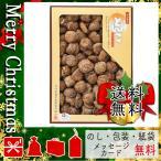 クリスマス プレゼント 椎茸 ギフト 2020 椎茸 大分産 どんこ椎茸 天日干し仕上げ(215g)