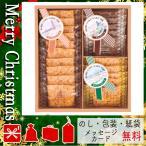 ひな祭り 桃の節句 雛祭り 初節句 パイ お祝い お返し 内祝い パイ 神戸サクサクパイ
