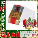 クリスマス プレゼント クッキー ギフト 2020 クッキー 神戸ライラック ワッフルクッキー