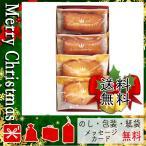 クリスマス プレゼント 焼き菓子詰め合わせ ギフト 2020 焼き菓子詰め合わせ ひととえ スイーツファクトリー