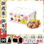 敬老の日 プレゼント 2020 おかき かきもち 花 ギフト おかき かきもち 亀田製菓 おもちだま