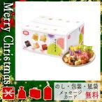 ひな祭り 桃の節句 雛祭り 初節句 おかき かきもち お祝い お返し 内祝い おかき かきもち 亀田製菓 おもちだま