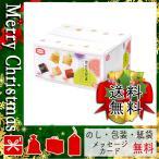 クリスマス プレゼント おかき かきもち ギフト 2020 おかき かきもち 亀田製菓 おもちだま