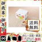 お年賀 御年賀 ギフト 2021 おかき かきもち 新春 初売り ギフト セール おかき かきもち 亀田製菓 おもちだま