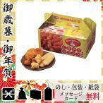 お中元 御中元 ギフト 2020 せんべい 人気 おすすめ せんべい 亀田製菓 にぎやかボックス