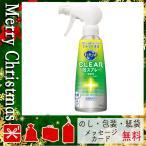 父の日 プレゼント 食器洗い 台所用洗剤 花 食器洗い 台所用洗剤 花王 キュキュット CLEAR泡スプレー(300ml) グレープフルーツの香り