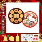 母の日 ギフト 2021 花 クッキー プレゼント カード クッキー バタークッキー缶(ハローキティ)