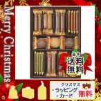 父の日 プレゼント ギフト 花 焼き菓子詰め合わせ 2021 カード 焼き菓子詰め合わせ ブルボン ハイセレクション