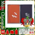 クリスマス プレゼント ふくさ ギフト 2020 ふくさ かのこ織刺繍入金封ふくさセット 朱・紫