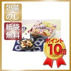 快気祝 お返し 内祝 出産 結婚 せんべい 煎餅 和菓子 亀田製菓 おもちだまS