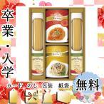 結婚内祝い お返し 結婚祝い パスタセット プレゼント パスタセット BUONO TAVOLA 化学調味料無添加ソースで食べる スパゲティセット