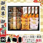 卒業 入学 メッセージ かりんとう 記念品 プレゼント お祝い かりんとう 和楓(wafuu) 和菓子詰合せギフト