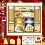父の日 プレゼント ギフト 花 パスタセット 2021 パスタセット BUONO TAVOLA 化学調味料無添加ソースで食べる スパゲティセット