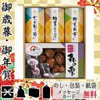 お中元 御中元 ギフト 2021 椎茸 人気 おすすめ 椎茸 大分産しいたけバラエティギフト