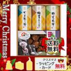 父の日 プレゼント ギフト 花 椎茸 2021 カード 椎茸 大分産しいたけバラエティギフト