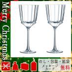 クリスマス プレゼント アルコールグラス ギフト 2020 アルコールグラス クリスタル・ダルク マッカーサー ワイン ペア