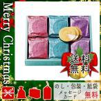 クリスマス プレゼント 焼き菓子詰め合わせ ギフト 2020 焼き菓子詰め合わせ 上野風月堂 プティゴーフル