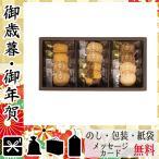 結婚内祝い お返し 結婚祝い クッキー プレゼント 引き出物 クッキー 神戸浪漫 神戸トラッドクッキー