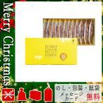 父の日 プレゼント ギフト 花 2020 焼き菓子詰め合わせ おすすめ 人気 焼き菓子詰め合わせ ANTIQUE ドゥーブルバターシュガーラスク