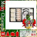 クリスマス プレゼント カステラ ラスク ギフト 2020 カステラ ラスク ZENKASHOIN お菓子 白ノ箱