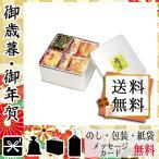 お中元 御中元 ギフト 2020 せんべい 人気 おすすめ せんべい 亀田製菓 穂の香15