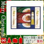 クリスマス プレゼント パスタセット ギフト 2020 パスタセット 昭和 至福のひとときパスタセット