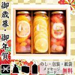 卒業 入学 メッセージ ピクルス 記念品 プレゼント お祝い ピクルス idsumi フルーツピクルスセット