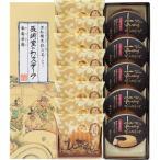 内祝い お返し 出産 内祝 お菓子 鈴屋総本店グランガトー C7242648