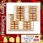 父の日 プレゼント ギフト 花 焼き菓子詰め合わせ 2021 カード 焼き菓子詰め合わせ ゴンチャロフ コルベイユ