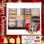 父の日 プレゼント ギフト 花 焼き菓子詰め合わせ 2021 カード 焼き菓子詰め合わせ ファクトリーシン エクセレント