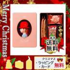 父の日 プレゼント ギフト 花 焼き菓子詰め合わせ 2021 カード 焼き菓子詰め合わせ 赤い帽子 エレガント