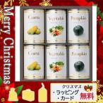 父の日 プレゼント ギフト 花 スープ 2021 カード スープ ホテルニューオータニ スープ缶詰セット