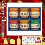 父の日 プレゼント ギフト 花 缶詰 2021 カード 缶詰 ニッスイ びん詰ギフトセット