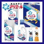 ショッピング洗剤 快気祝い 洗剤 ギフト 内祝い 洗剤 人気ギフト P&G アリエールイオンパワージェルセット PGIG-25