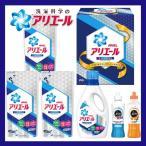 快気祝い 洗剤 ギフト 内祝い 洗剤 人気ギフト P&G アリエールイオンパワージェルセット PGIG-30