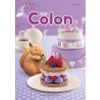 カタログギフト 出産内祝い 出産祝い カタログギフト 内祝い グルメ コロン colon キャンディ