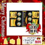 父の日 プレゼント ギフト 花 日本茶セット 2021 カード 日本茶セット 茶・海苔・南高梅詰め合わせ