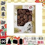 お中元 御中元 ギフト 2021 椎茸 人気 おすすめ 椎茸 しいたけの里 大分産椎茸茶花どんこ