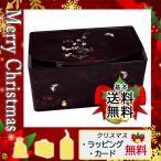 父の日 プレゼント ギフト 花 ティッシュケース 2021 カード ティッシュケース 小花蝶 ティッシュボックス 小物入れ