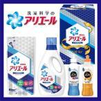ショッピング洗剤 快気祝い 洗剤 ギフト 内祝い 洗剤 人気ギフト P&G アリエールイオンパワージェルセット PGIG-20