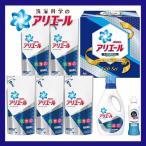 快気祝い 洗剤 ギフト 内祝い 洗剤 人気ギフト P&G アリエールイオンパワージェルセット PGIG-40