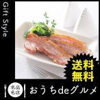 内祝 お返し 出産祝 結婚内祝 ハム ソーセージ 肉 神戸ハング 手造りスモークベーコン
