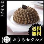 内祝 お返し 出産祝 結婚内祝 ケーキ アイス ソフトクリーム 札幌欧風洋菓子エルドール スイーツセット
